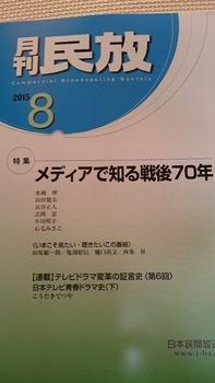 DSC_0741.JPG
